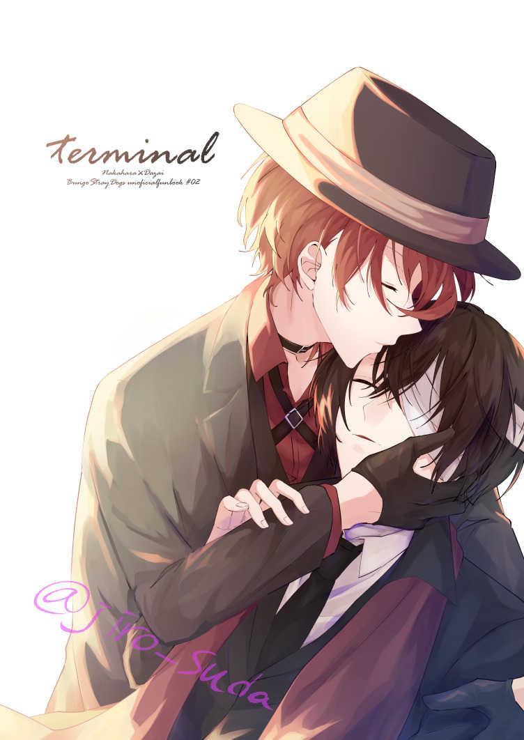 terminal [hot cola(菅田愛司郎)] 文豪ストレイドッグス