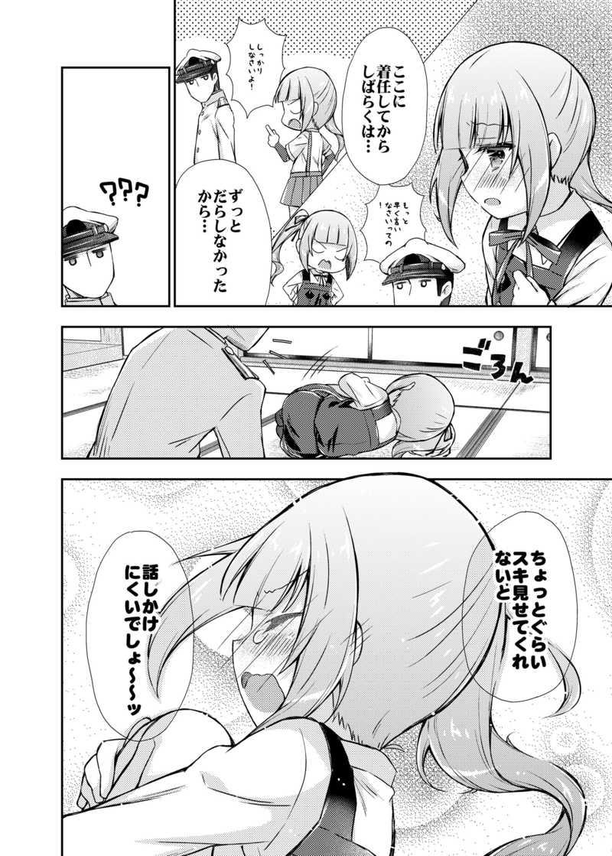 面舵いっぱいいっぱいの艦これまとめ本5