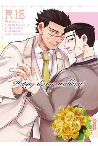 Happydreamwedding
