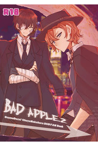 Bad apple2