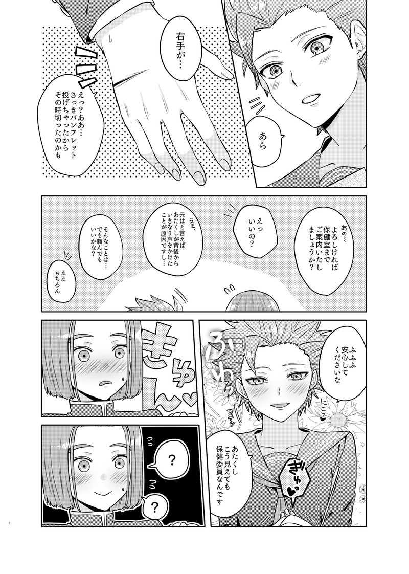 好き好き大好きミーコちゃん!
