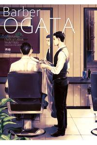 Barber OGATA