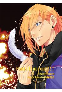 Fantillusion!!!!Regen+Bogen再録集4