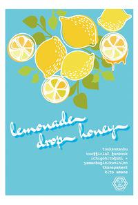 lemonade drop honey