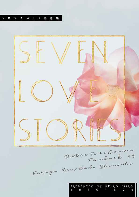 SEVEN LOVE STORIES