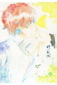 成長痛と蝶と花