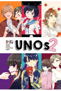 UNOs2