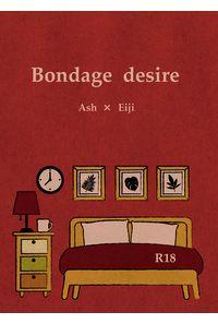 Bondage desire