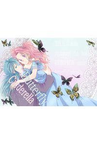 ButterflyCinderella