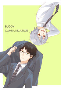BUDDY COMMUNICATION