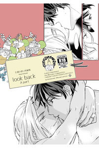 look back -A part-