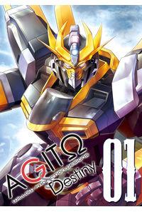 AGITΩ Destiny 01