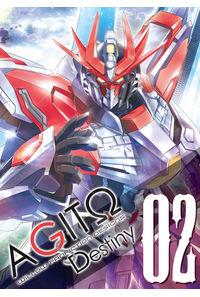 AGITΩ Destiny 02