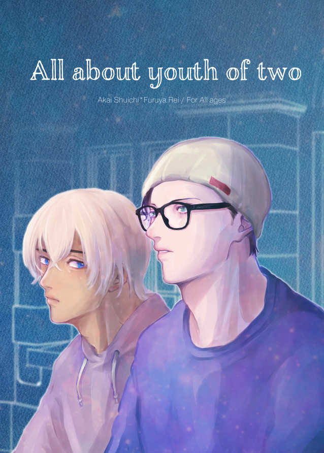 All about youth of two [大穴(まあし)] 名探偵コナン