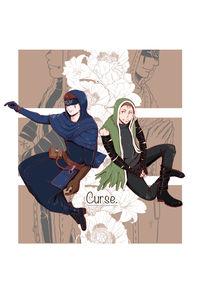 Curse.
