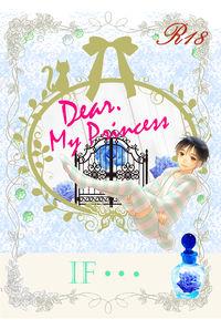 Dear.My Princess 『IF…』【バック付】