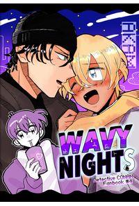 WAVY NIGHTS
