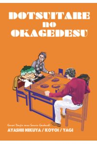 DOTSUITARE no OKAGEDESU