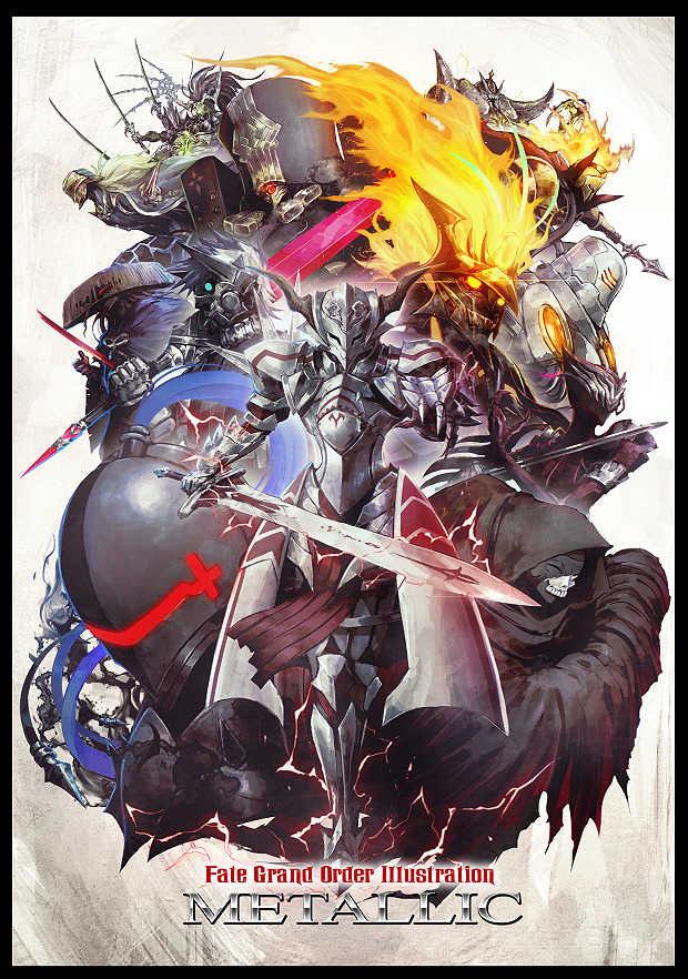 Fate/Grand Order Illustration METALLIC