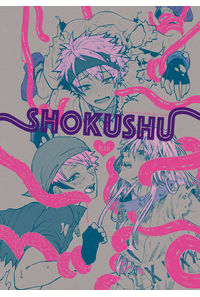 SHOKUSHU