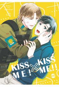 KISS ME! KISS ME!!