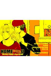 HOME with U