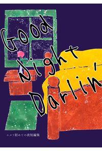 Good Night Darlin'