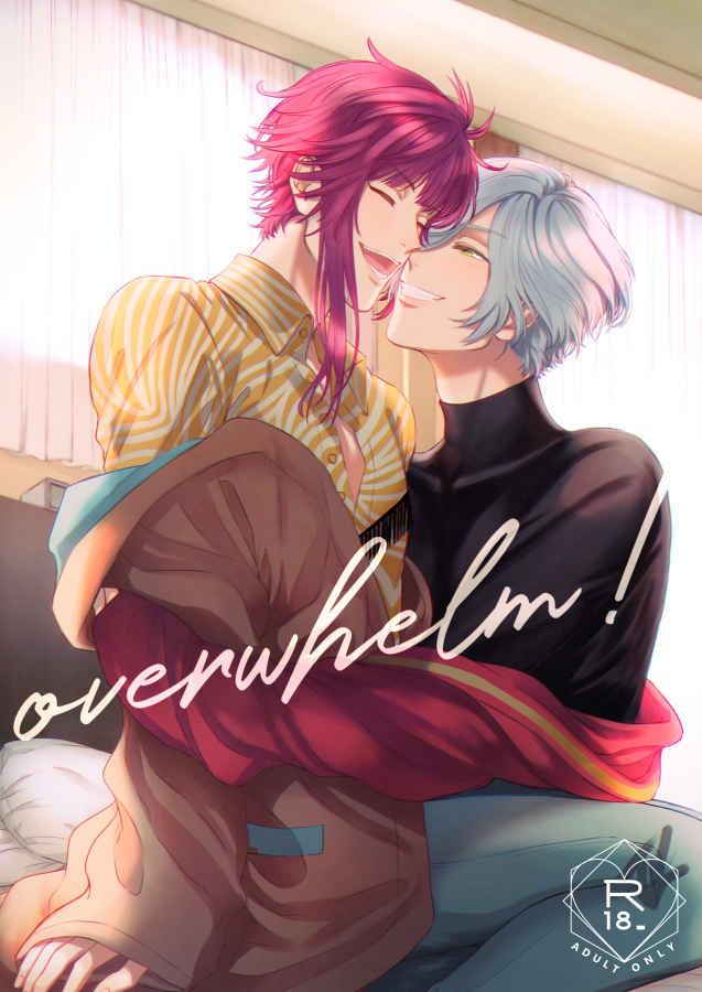 overwhelm! [純心さいだあ(そうき)] A3!
