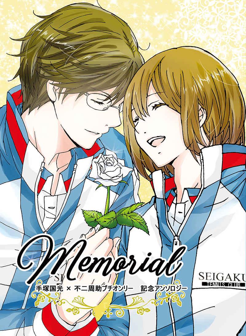 memorial [ねことぱん(猫太)] テニスの王子様