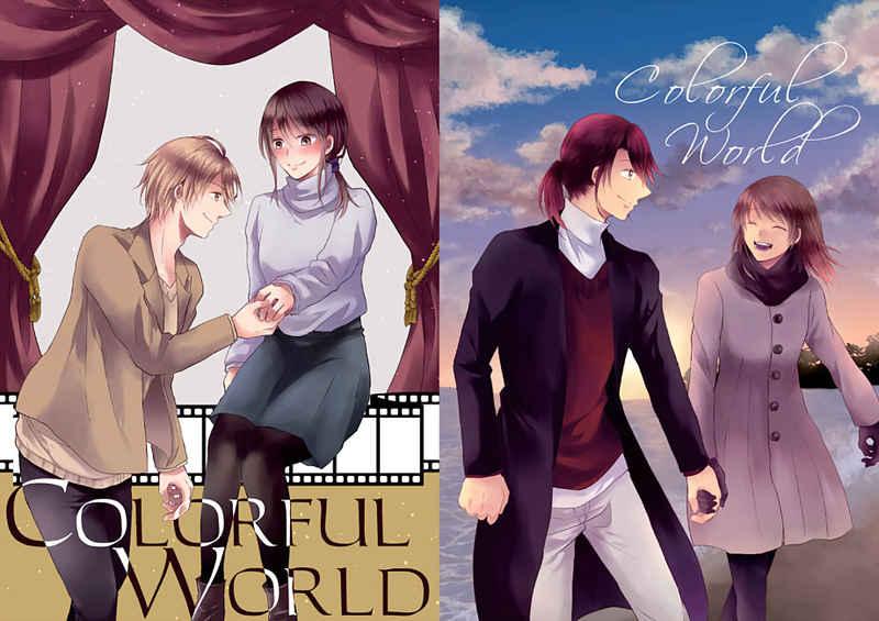COLORFUL WORLD [24色飴(らんな)] スタンドマイヒーローズ