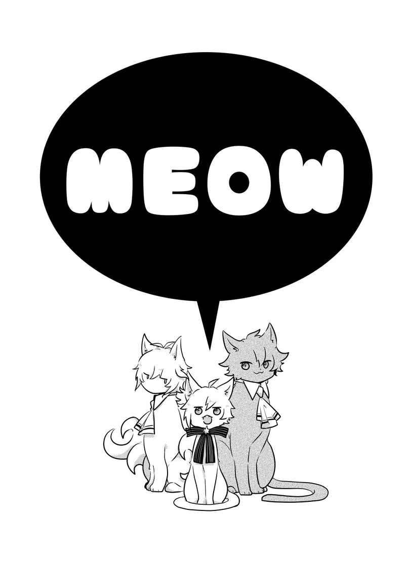 MEOW [3png(三月)] アイドリッシュセブン