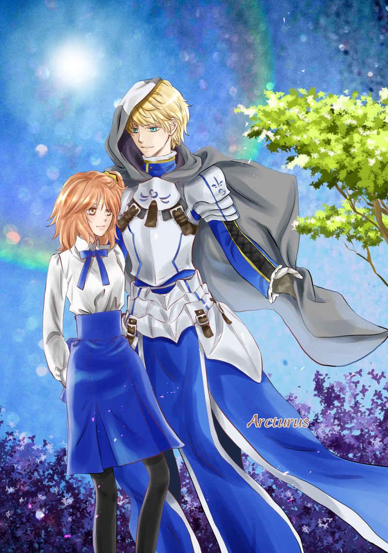Arcturus [叛逆の騎士様は絶対運命(水穂沙羅)] Fate/Grand Order
