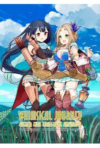 Whimsical Journey  フィリスのアトリエ フィリス&リアーネ姉妹アンソロジー