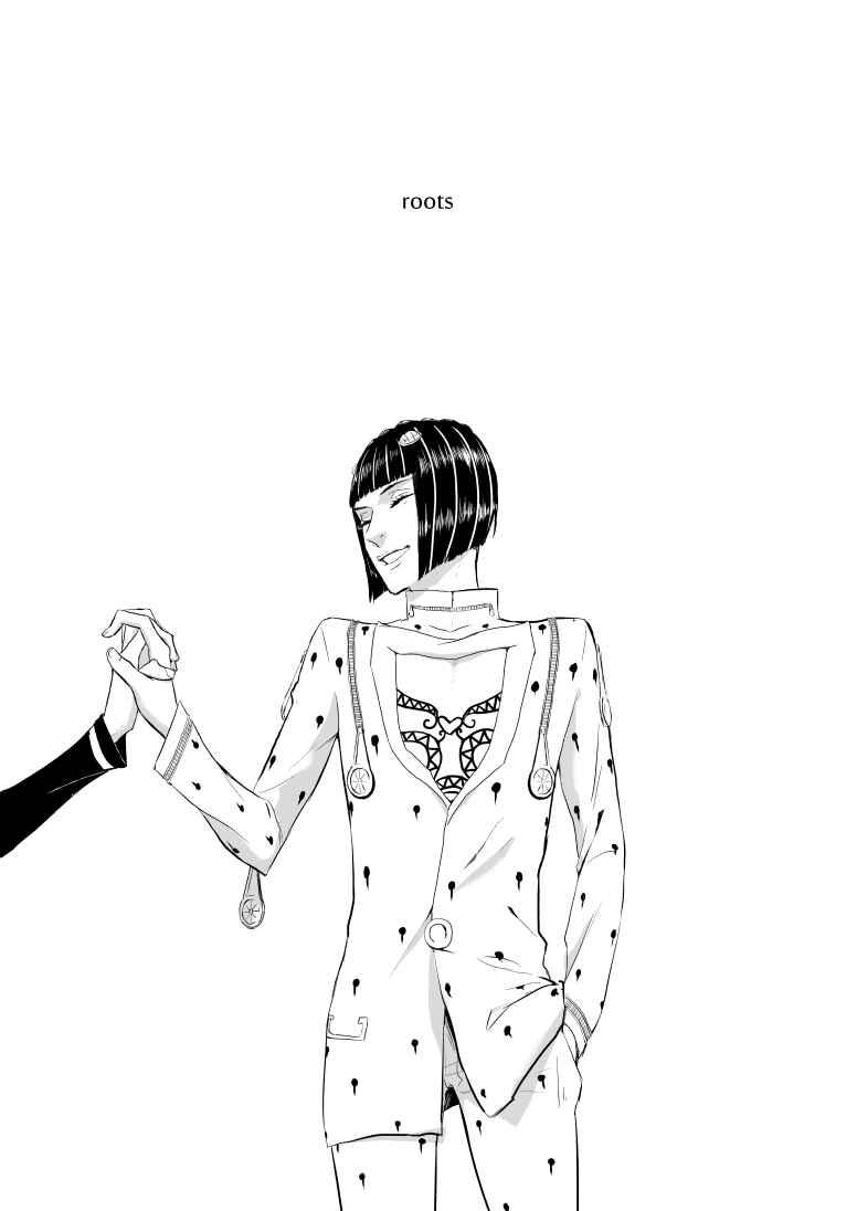 roots [金の犬(ゴーチク)] ジョジョの奇妙な冒険