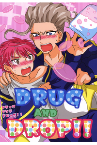 DRUG AND DROP!!
