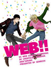 WEB!!
