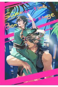 Summer time Bonus stage