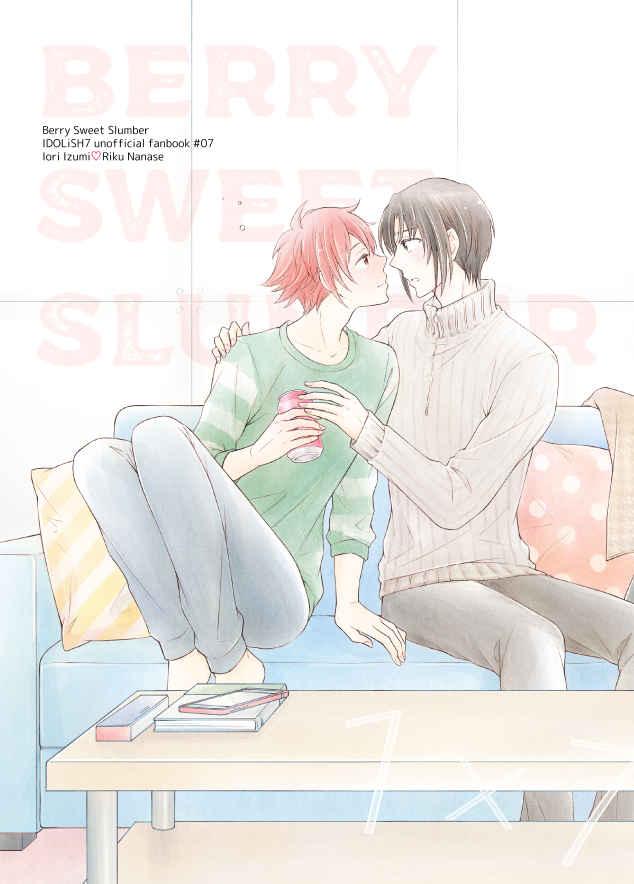 berry sweet slumber(コピー本) [塵芥(香月めぐる)] アイドリッシュセブン
