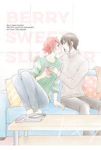 berry sweet slumber(コピー本)