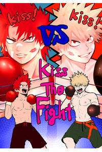 KissTheFight