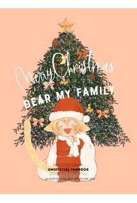 Merry Christmas dear My family