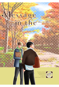 Message in the... -Day by Day-