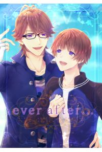 ever after...