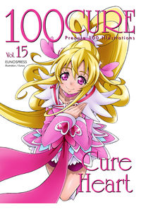 100CURE Vol.15 CureHeart