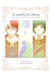Crystal Love Story ~The first part~