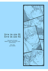 live in sin 0102