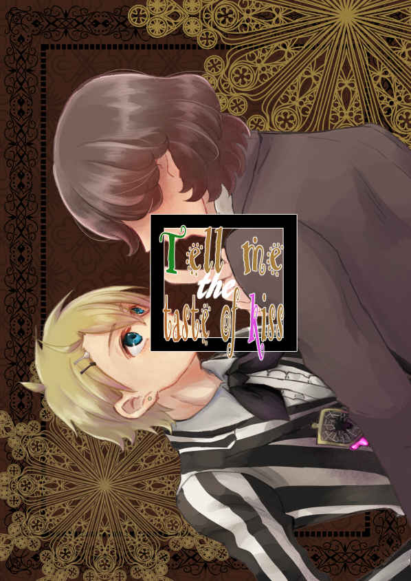 Tell me the taste of kiss [さよなら三角(紺太)] うたの☆プリンスさまっ♪