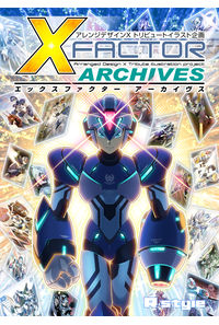 X FACTOR ARCHIVES (R・Style)