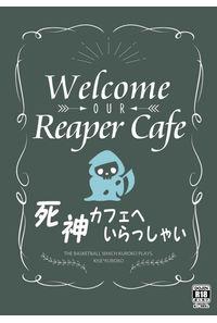 死神カフェへいらっしゃい