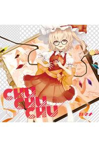 ChuChuChu